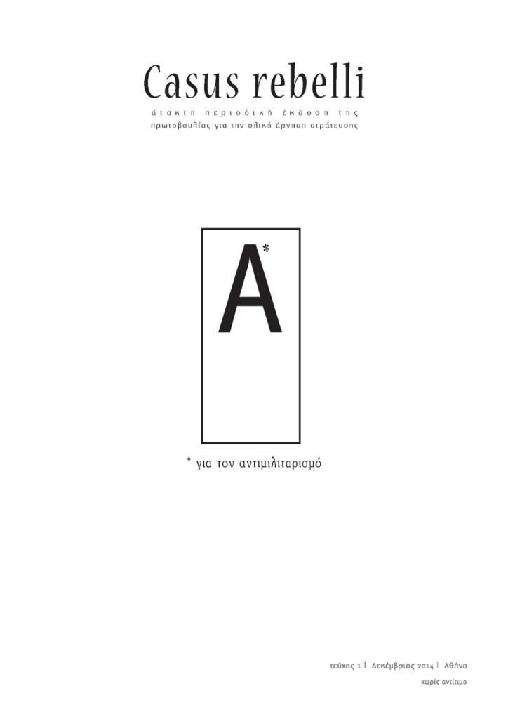 periodiko#01