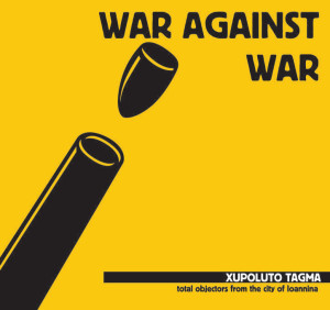 xupoluto-tagma-war-against-war-04-2015-english-frontpage1